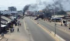 الأمم المتحدة دعت جميع الجهات في بنين إلى ضبط النفس والحوار