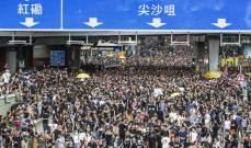 الغارديان: مواجهة هونغ كونغ للاحتجاجات قد يقوض صورتها كمدينة منفتحة كوزموبوليتانية