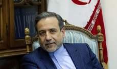 عراقجي: لا تغيير في طرق الترانزيت من إيران إلى أرمينيا وأذربيجان