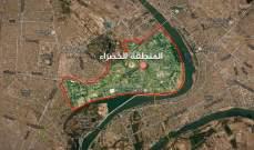 التحالف الدولي ينفي إطلاق صواريخ أو حدوث انفجارات في بغداد