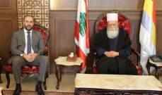 نعيم حسن يستقبل رئيس محكمة الاستئناف الدرزية العليا باحثاً معه اخر التطورات
