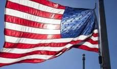 خارجية واشنطن تمدد استثناء العراق من عقوبات شراء الغاز الإيراني