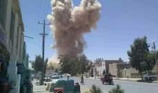 انفجار استهدف محطة الكهرباء بكابل مما ادى لانقطاعها عن أجزاء من المدينة