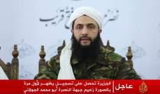 التايمز: القاعدة تريد الاستيلاء على سوريا من يدي الاسد وداعش