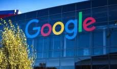 """غوغل أعلنت إرجاء إطلاق """"أندرويد 11"""" بسبب الاحتجاجات في أميركا"""