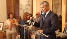 مروان الحايك شكر باولي لدعمه معرضاً فنياً للتلاميذ الصم والمكفوفين