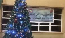 شعبة حركة أمل في كلية إدارة الأعمال – الفرع الأول أضاءت شجرة الميلاد