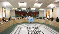 مجلس وزراء الداخلية العرب دان تصرفات إيران تجاه السعودية