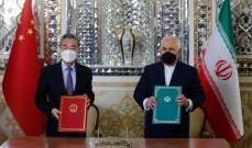 وزيرا خارجية إيران والصين وقّعا على خطة التعاون الشامل بين البلدين