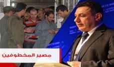 بعد عودة نزار زكّا ... ما هو مصير المخطوفين في السجون السورية ؟