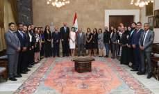 """الرئيس عون التقى وفدا من """"World Learning"""" وطلابا عرب حاوروه بالأوضاع العامة"""