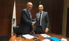 وزير البيئة وقّع مذكرة تعاون مع نقيب المحامين لتطوير تشريعات بيئية