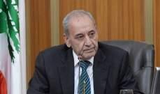 بري أبرق مهنئا لكل من رئيسي مجلس الشورى العماني ومجلس الشيوخ الكولومبي