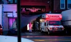 نيويورك تايمز: العثور على عشرات الجثث المتحللة في شاحنات في بروكلين