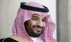 مجتهد: محمد بن سلمان يستولي على قصر بكر بن لادن في جدة