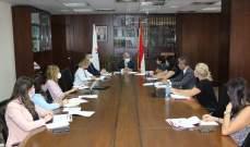المشرفية عرض مع رشدي وايتو وميرود للتحضيرات للجنة التسييرية الخاصة بخطة لبنان للاستجابة السورية