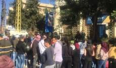 النشرة: محتجون اقفلوا مراكز اوجيرو في بعلبك وعاليه