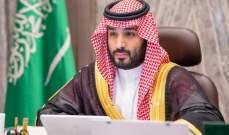 بن سلمان: صندوق الاستثمارات سيضخ المليارات في الاقتصاد السعودي بالسنوات المقبلة