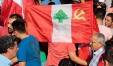 الشيوعي: لتصعيد المواجهة والانتصار لقضايا الفقراء والعمال