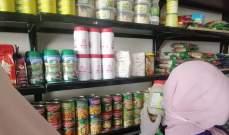 قسم الصحة في اتحاد بلديات الضنية ضبط مواد منتهية الصلاحية