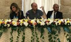 فادي جريصاتي: للثقة بعمل وزارة البيئة وبخطة عملها