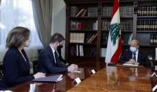 الرئيس عون أكد خلال لقائه هيل أنه مؤتمن على السيادة والحقوق والمصالح ولن يفرّط بها