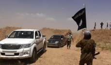 لوفيغارو: سفن محملة بالأسلحة تنظيم داعش أبحرت من ميناء تركي