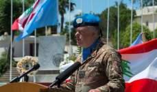 اليونيفيل تحيي اليوم الدولي لحفظة السلام وتكرم قواتها في الناقورة