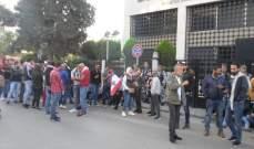 النشرة: اعتصام أمام مصرف لبنان في النبطية وسط اجراءات امنية مشددة