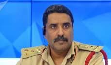 المسماري: الميليشيات المسلحة في طرابلس تقوم باستخدام المهاجرين دروعا بشرية