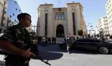 شرطة مجلس النواب: الحديث عن حرقنا للخيم في بيروت عار من الصحة