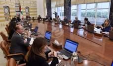 الجمهورية: جدول أعمال جلسة الحكومة غدا يضم 9 بنود أهمها مشروع السرية المصرفية