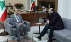 الشرق الاوسط: وفد قواتي أكد للرئيس عون انه لا رغبة لديه بالمشاركة بالحكومة