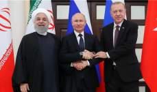 بيسكوف: بوتين وروحاني واردوغان يتباحثون حول سوريا غداً