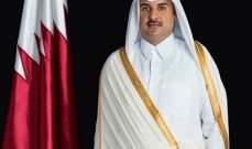 أمير قطر: نخطط للاستثمار في البنية التحتية الأميركية