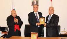 الجامعة اللبنانيّة الكنديّة توقّع إتفاقية تعاون مع بلدية جورة الترمس