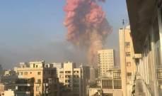 مرصد الزلازل الاردني: انفجار بيروت يعادل طاقة زلزال بقوة 4.5 درجات على مقياس ريختر
