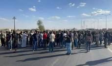 إعلام عراقي: رقعة الاحتجاجات على نتائج الانتخابات تتسع في بغداد ومناطق اخرى