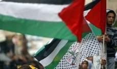 """حركة """"فتح"""" تدعو الفلسطينيين للتعبئة ضد مؤتمر البحرين"""