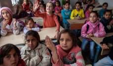الإتحاد الأوروبي لا يلتزم بتعهداته: من يتحمل مسؤولية العجز في تمويل تعليم النازحين؟