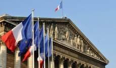 خارجية فرنسا: يجب أن توقف إيران أنشطتها النووية الخطيرة وتستأنف التعاون مع وكالة الطاقة