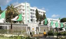 الدفاع الجزائرية: مقتل مسلح خلال عملية للجيش في شمال العاصمة