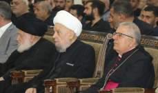 المطران مارون العمار:ارى الحسين في كل مؤمن تجاه ربه وتجاه اخيه الانسان