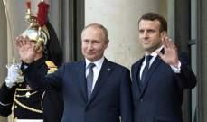بوتين وماكرون عبرا عن قلقهما من تفعيل دور المسلحين المتطرفين بنزاع كاراباخ