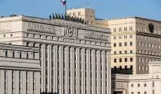 الدفاع الروسية: الجيش سيحصل العام المقبل على منظومات دفاع جوي جديدة