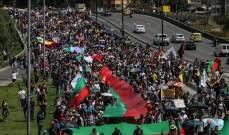 40 ألف شخص تظاهروا ضد النظام السياسي في كولومبيا