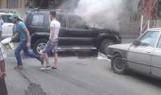 النشرة: ادنلاع النيران بمحرك سيارة بمنطقة أبي سمراء مشروع عبيد