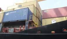 الجيش: وصول باخرة مصرية محملة بحوالى 49 طن من المساعدات الإنسانية والغذائية