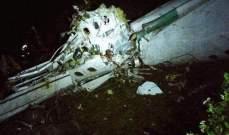 فرق البحث والإنقاذ الايرانية تصل الى موقع تحطم الطائرة