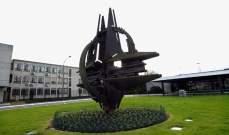 الناتو يدعو روسيا للشفافية حول مسألة نشر منظومات إسكندر